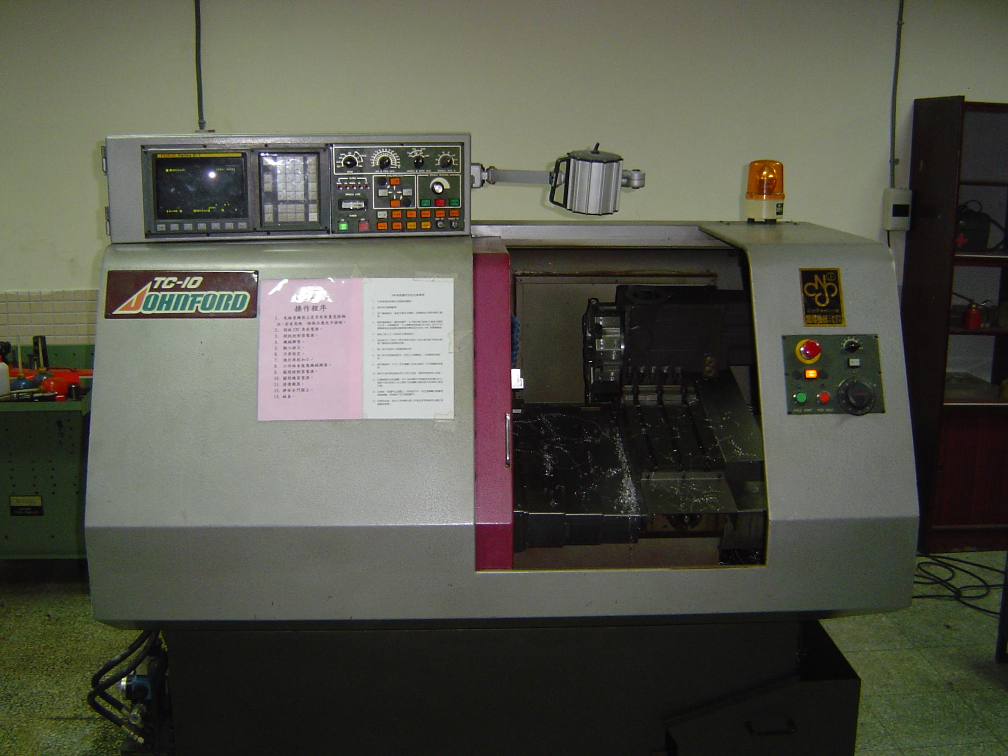 基于cnc的数控车床电气电路接线图